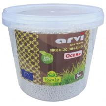 Комплексное минеральное удобрение для газона Arvi (Арви), 5кг, NPK 8.20.30, Осень,