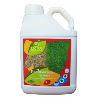 Органическое удобрение Регулятор роста Регоплант, Реаниматор газона, 5л