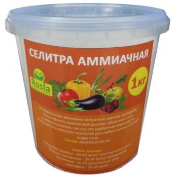 Селитра аммиачная, N-34.4, Украина, 1 кг