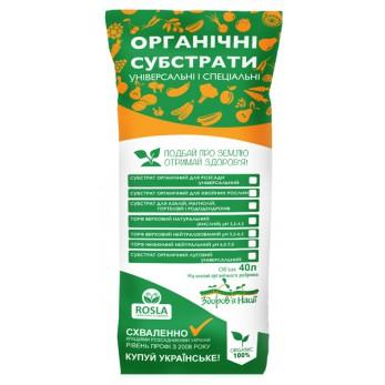 Субстрат органический для рассады, универсальный, 40л